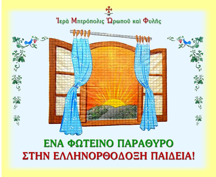ΣΥΣΚΕΨΙΣ-ΣΥΝΑΝΤΗΣΙΣ Β΄ (25.1.2016)