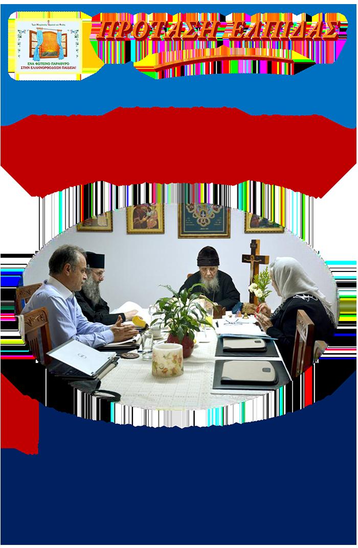 14n SYSKEPSH SYNEXISTIKHS-1