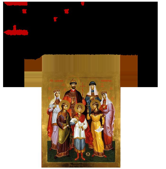TO OXI STO KARNABALI-2