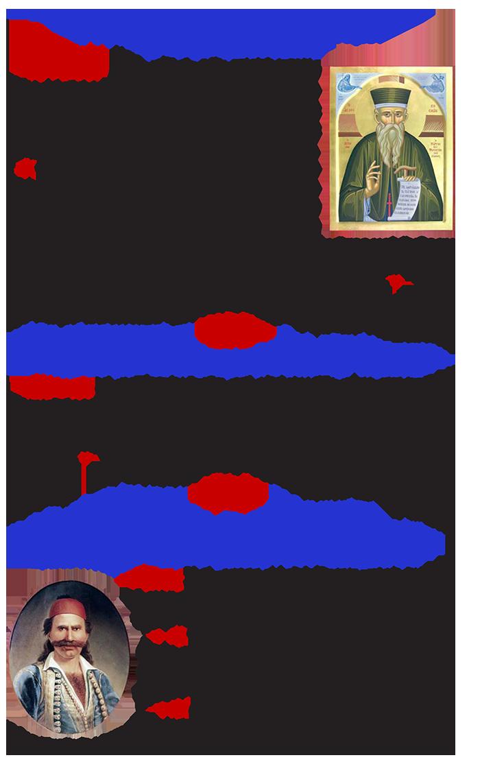20170408aKyoforisan-Agona-1821-10