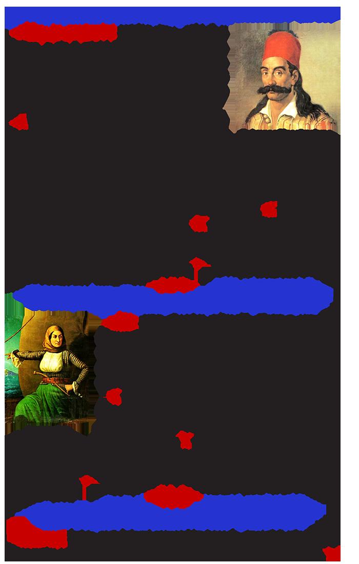 20170408aKyoforisan-Agona-1821-7